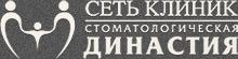 Стоматология в Киеве - клиника Династия